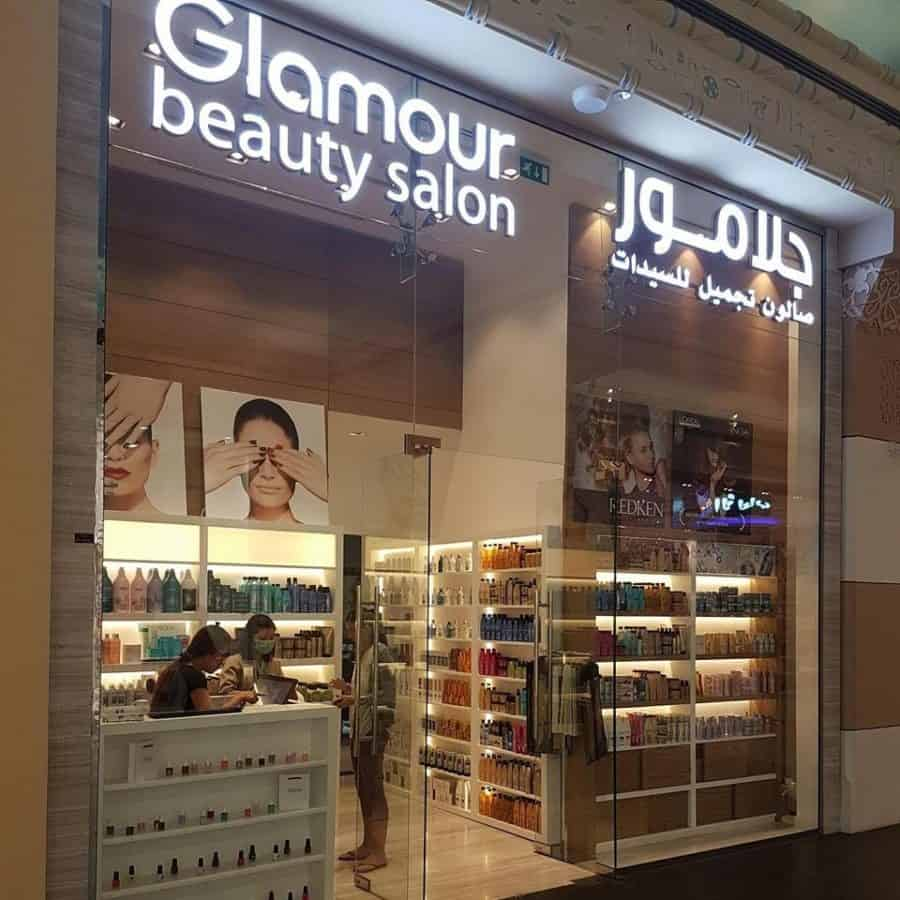 Glamour Beauty Salon