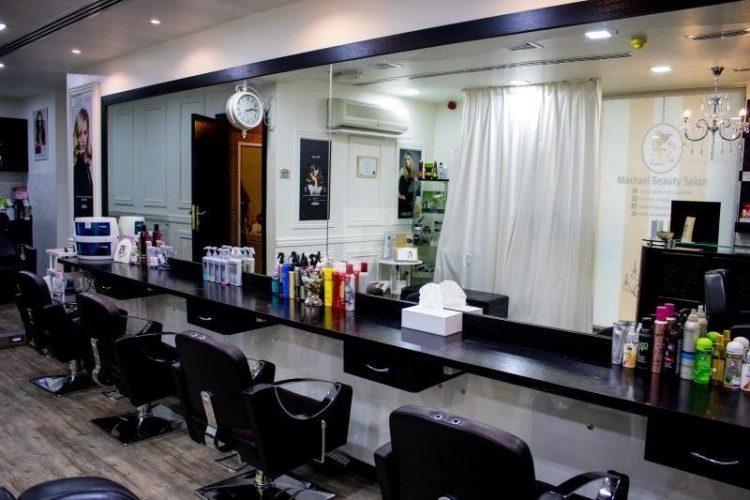 Mashael Beauty Salon