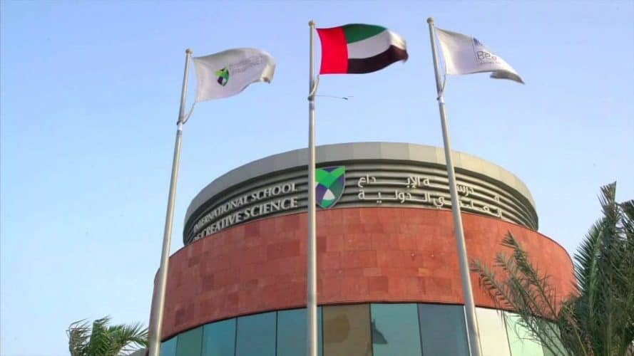 International School of Creative Science – Nad Al Sheba