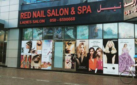 Red Nail Salon & Spa
