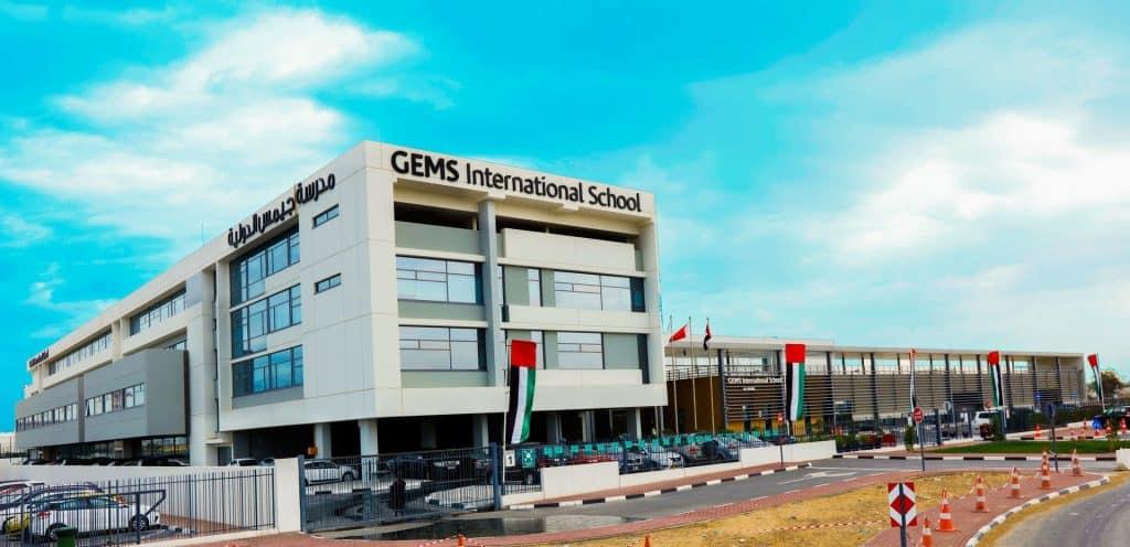 GEMS International School