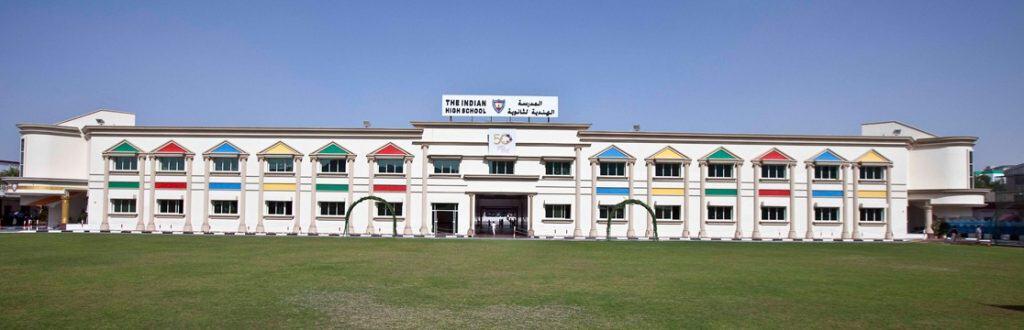 Indian High School, Garhoud