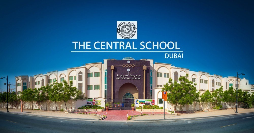The Central School